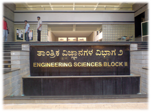 Top Engineering Colleges in Bangalore-List1