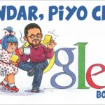 Ethical Digital Marketing Case- Amul Sends Notice to Google